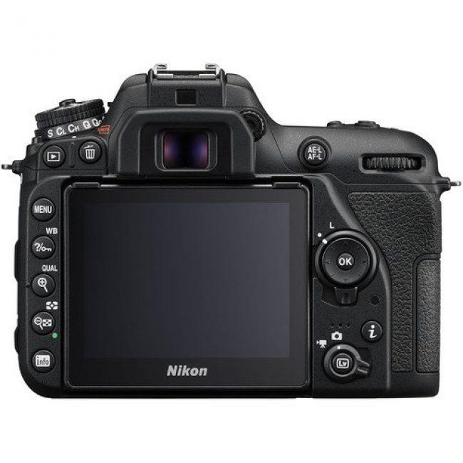 دوربین دیجیتال نیکون مدل Nikon D7500