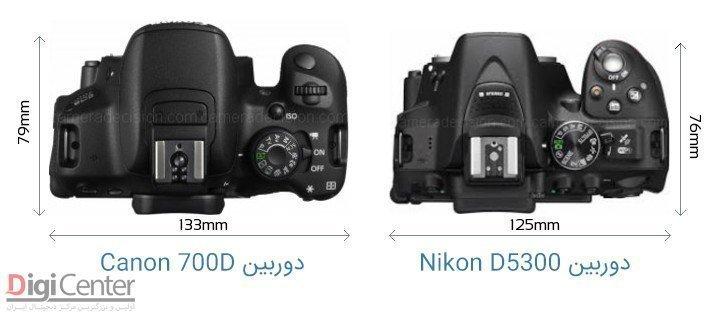 مقایسه دوربین Nikon D5300 با Canon 700D