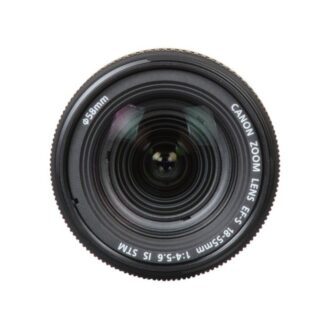 Canon EF S 18 55mm f4 5.6 IS STM 7