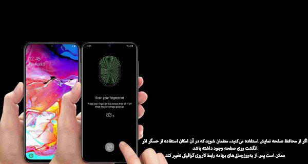 گوشی موبایل سامسونگ گلکسی A70 ظرفیت 128 گیگابایت 7