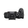 دوربین عکاسی بدون آینه Sony Alpha a7R IV