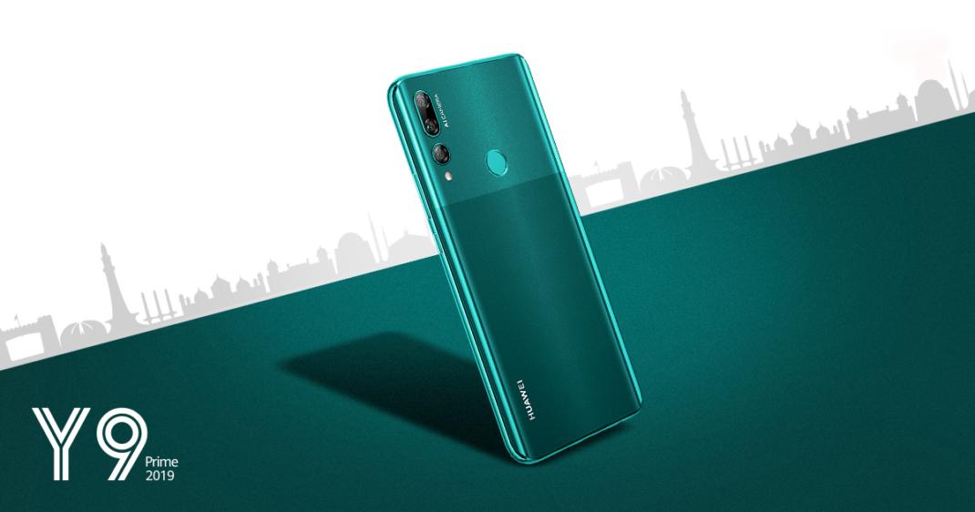 گوشی موبایل هوآوی Huawei Y9 Prime 2019 Dual 128GB 1