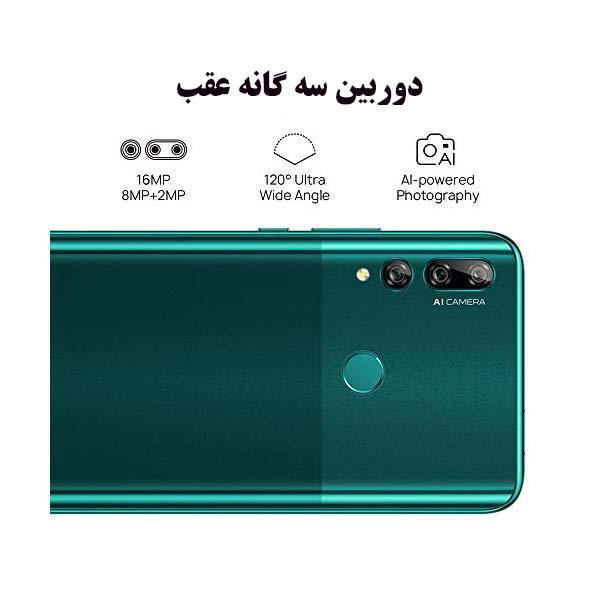 گوشی موبایل هوآوی Huawei Y9 Prime 2019 Dual 128GB 4