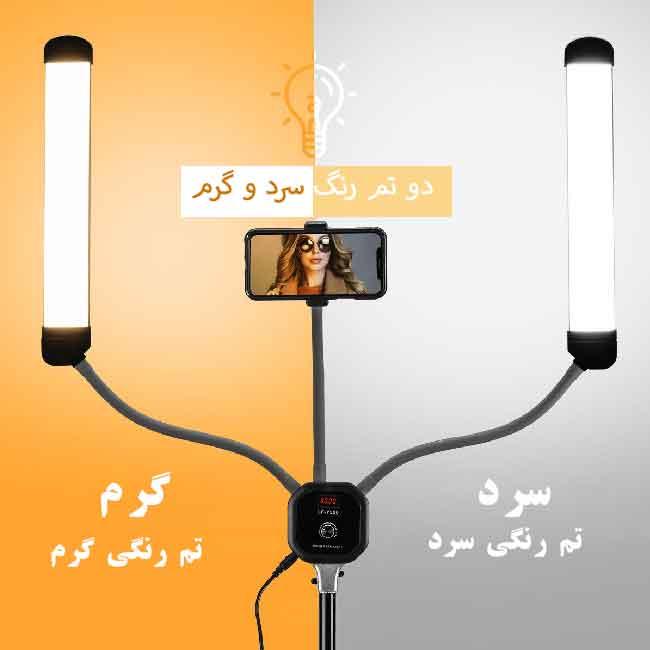 نور ال ای دی LF-Y500 دو بازو 4